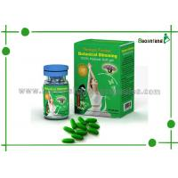 Buy cheap A1 Meizitang Effective Botanical Slimming Softgel with Natural Plants To Lose Weight product