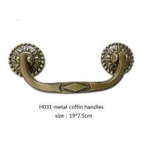 Buy cheap H031 Luxury Metal Coffin Handles For Coffin Casket Accessories 19×7.5 Cm product