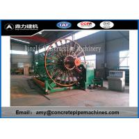 Buy cheap Adjustable Wire Cage Welding Machine Automatic Diameter Transformer product
