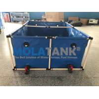 Buy cheap 2000L flexible square   5000lFish farming tank in door and out door using water storage tank from wholesalers