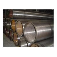 Buy cheap ASTM A335 P22 Material product