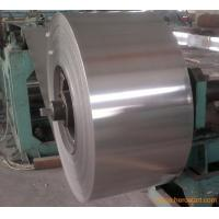 China JIS ASTM AISI GB Hot Rolled Stainless Steel Coil Grade 201 202 304 2B finish wholesale