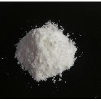 Buy cheap Advantages Comparison Of Antimony Trioxide ATO And Ethylene Glycol Antimony EGA product