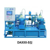 China Industrial Purifier Separator Water Fuel Separator Simple Compact And Robust on sale