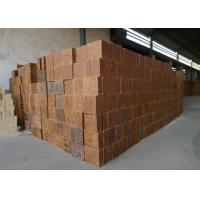 Buy cheap High Quality Refractory Silica Mullite Bricks For Cement Kiln, Top Grade Silica from wholesalers