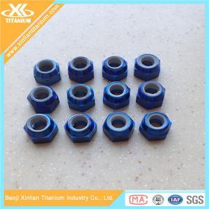 Buy cheap Porcas de nylon anodizadas azul da inserção da liga DIN985 Titanium product