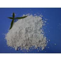 China Fireworks Colorant Strontium Carbonate SrCO3 Molecular Weight 147.63 on sale