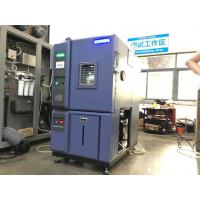 Quality Air - Cooled 125L High And Low Temperature Test Chamber With Explosion - Proof for sale