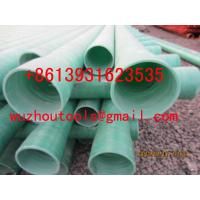 China Fiberglass Pipe  Glass Reinforced Plastic pipes on sale