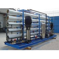 Buy cheap Anti corrosion  Brackish Water Reverse Osmosis Systems for potable water 15m3/hour product