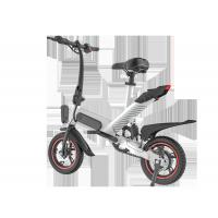 Quality Intelligent City Portable Folding Electric Bike 12 Inch With High Carbon Steel for sale