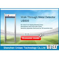 Buy cheap Economic Security Walk Through Gate 100 Sensitivity Level With Fireproof Material product