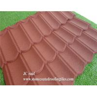 Buy cheap Stone Coated Steel Roof Tile Type and Al-Zn Alloy Coated metal Sheet Material Roof Tile from wholesalers