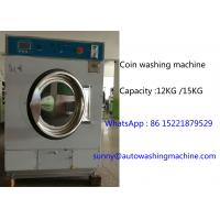 Buy cheap 630 * 480mm Drum Commercial Washer And Dryer Coin Operated With Low Noise from wholesalers