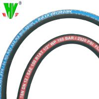 Buy cheap China hydraulic hose pipe manufacturers supply steel wire braided rubber 6mm hydraulic hose product