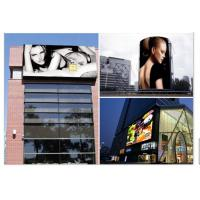 China P10 Outdoor Full Color Led Display , Curtain Led Screen 14BIT With DIP346 LED Type wholesale