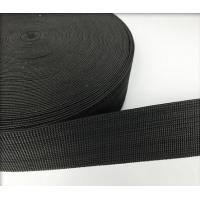 Buy cheap Sofa Furniture Accessories Trampoline Webbing / Trampoline Elastic Tape product