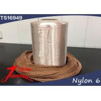 China High Tenacity Nylon 6 Tyre Cord Yarn 1890D / Nylon Textured Yarn on sale