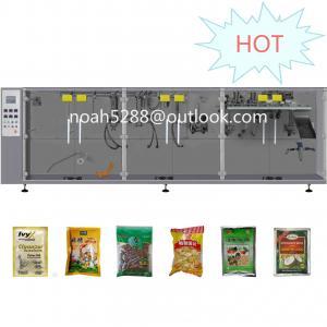 Buy cheap Empaquetadora automática de EM-180Z product