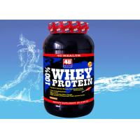 Gold Standard Whey Protein, 2lb, Chocolate flavor,  sports nutrition supplement for muscle growth