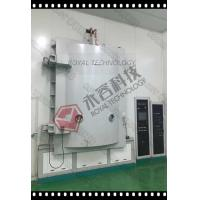 Buy cheap Acrylic PVD Chrome Vacuum Metallizing Machine , Aluminum Vacuum Metallizer Automotive LOGOs Chroming product
