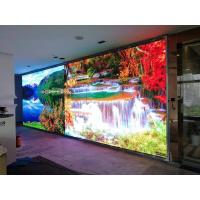 Buy cheap 4mm Pixel Pitch Led Stage Backdrop Screen Module Indoor 3840HZ Refresh Rate product