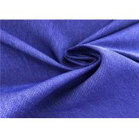Buy cheap 100% Polyester Fade Resistant Outdoor Fabric 0.1 Diamond Cationic Fabric product