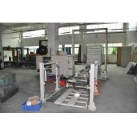 Buy cheap Movable Track Pallet Strapping Machine , 1.5kw Fully Auto Strapping Machine product