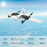 China YANGDA MAPIRD VTOL FIXED-WING FOR MAPPING UAV RC FPV Plane support Emlid REACH RTK/PPK System for Mapping and Survey on sale