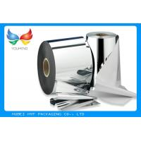 Buy cheap Silver Color Self Adhesive Mirror Film Sparkling Metallic Appearance from wholesalers