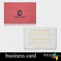 Buy cheap UV Ink Custom Business Offset Printing Plastic Cards With Scratch Panel product