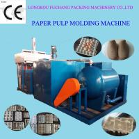 Buy cheap Reciprocating Type Pulp Molding Machine Egg Carton Tray Machine product