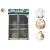 Buy cheap 304 Stainless Steel Small Milk Processing Machine Commercial Yogurt Making Machine product