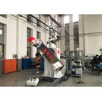 Buy cheap 300A Mixed Gas Robotic Welding Systems For Escalator Step Axle 0.8-1.4mm Wire Diameter product