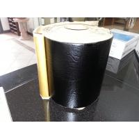 Buy cheap Black Color Self Adhesive Bitumen Tape 1.1mm / 1.6mm Thickness For Piping System product