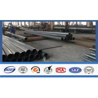 Buy cheap Electric Power Transmission Steel Utility Poles Custom Color For 3mm Thickness product
