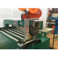 Buy cheap Automatic Table Type Servo Motor Carton Stitching Machine For Corrugated Boxes product