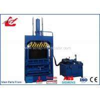 Buy cheap Small Cardboard Compactor Machine , Portable Cardboard Baler Machine Easy Operate product