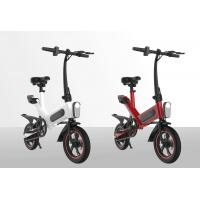 Buy cheap 350W Selectric Folding Bike Lightweight High Carbon Steel Long - Distance Mileage product