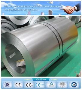 Buy cheap o aluzinc de 0.45*1250 milímetro AZ100 revestiu a bobina de aço mergulhada quente do galvalume product