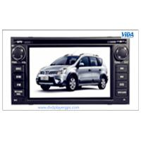Buy cheap Nissan Two DIN 6.2'' Car DVD Player with gps/TV/BT/RDS/IR/AUX/IPOD special for LIVINA 2013 product