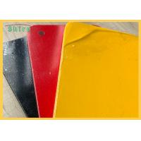 Buy cheap Self - Adhesive temporary  PE Protection Film Colored PVC Foam Board Protective Film product