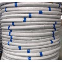 China Fishing cage wire/Fishing netting wire/H.D.G Fishing wire on sale