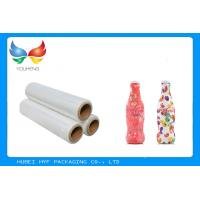 Buy cheap Environmentally Friendly PETG Shrink Film Rolls Customizable Length , One - Off Prototypes product