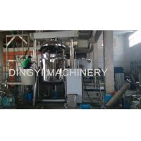 Buy cheap Stainless Steel Vacuum Emulsifying Mixer , Hair Conditioner Emulsion Machine 1500L product