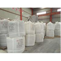 Quality CAS 12507-68-5 Sodium Pyroantimonate Refining Agent Clarifies And Defoams For for sale