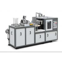Buy cheap Coffee Ice Cream Paper Cup Production Machine , Disposable Bowl Making Machine product