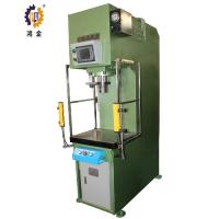 Buy cheap Green Precise C Frame Hydraulic Press For Mobile Phone Parts Die Cutting product