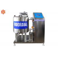 Buy cheap Mini 5000l 100 Liter Fresh Pasteurized Milk Processing Line 170KG Weight product