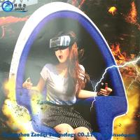 Buy cheap Easily move Game Center 5D 7D 9D Cinema Truck Mobile 9D Cinema VR product